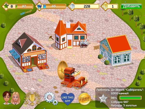 Обзор игры Ювелиры для iPhone и iPad - азарт поиска драгоценных камней и коллекций