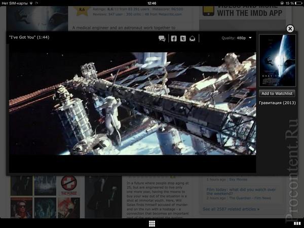 Обзор браузера Opera Coast для iPad - свайп влево, свайп вправо