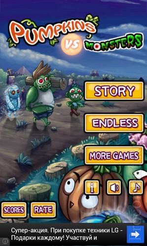 Обзор Android-игры Pumpkins vs. Monsters: тыквы сокрушают монстров