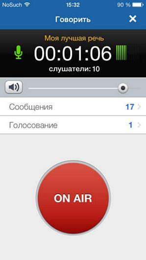 Приложение Be On Air – организуем голосовые трансляции на iPad и iPhone