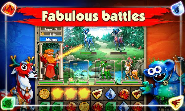 Бесплатная игра Match 3 Quest для Android от фанатов RPG