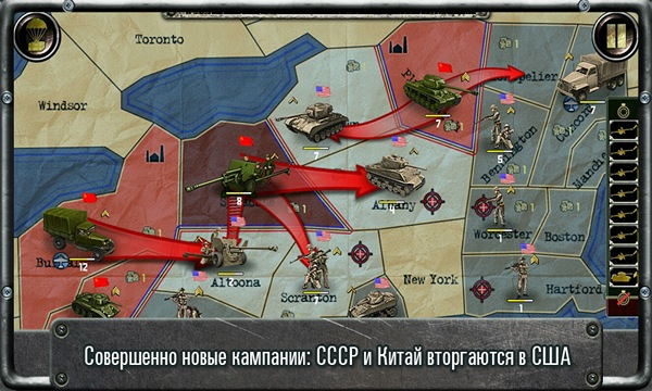 Игра Стратегия и Тактика: СССР против США на Android – вершим историю в альтернативной вселенной