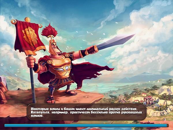 Обзор бесплатной игры Покорение Рима для iPhone и iPad - триумфальный марш ваших легионов