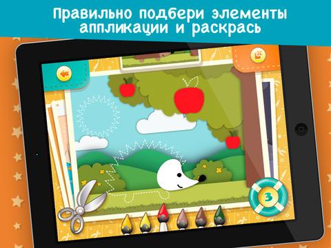 Юный Рафаэль – волшебные аппликации для детей на iPad