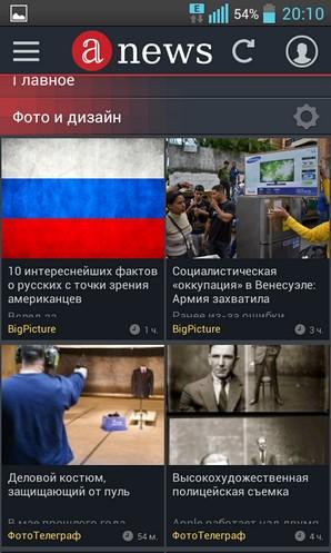 Обзор приложения Anews - все новости в одном сервисе на разных девайсах