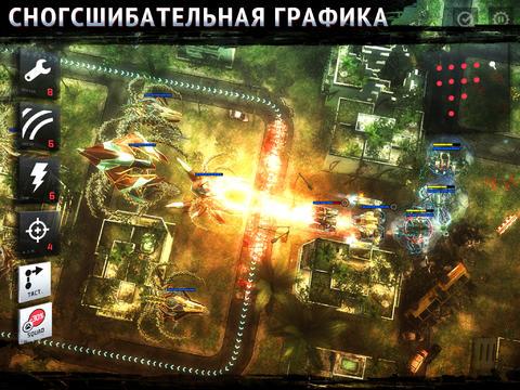 Обзор игры Anomaly 2 для iPhone и iPad - феерически красивые битвы мехов с боевыми башнями