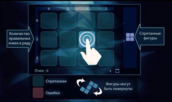 Обзор бесплатной головоломки Ailer для Android - образцовый таймкиллер
