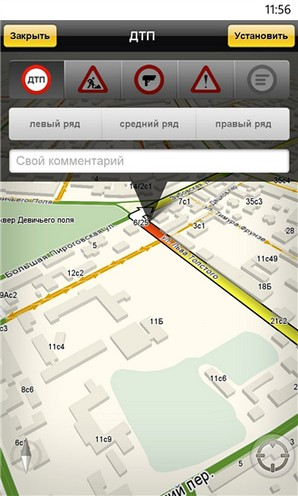Яндекс.Навигатор для Windows Phone