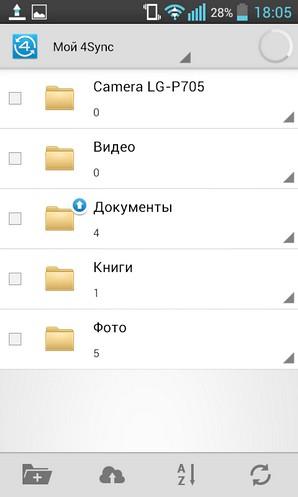 Обзор Android-приложение 4sync - ваши фото, видео и документы в облаке