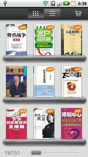 Android-читалка GO Book