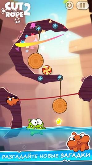 Cut The Rope 2 - долгожданный сиквел уже в App Store