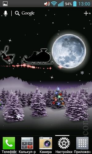 Christmas Live Wallpaper: новогодний полет Санта-Клауса