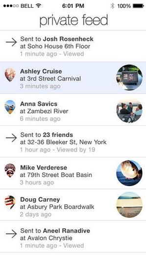 Приложение Marco Polo для iPhone и Android - легкий и изящный способ поделиться своим местоположением
