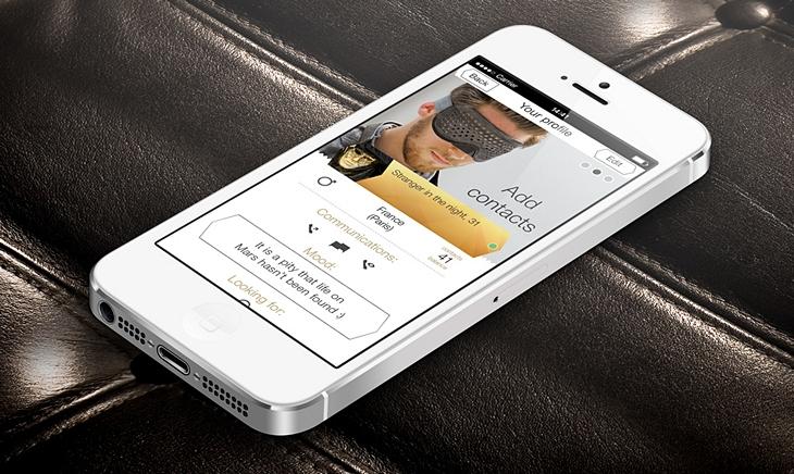 MASQ для iPhone - максимально анонимный сервис знакомств и общения
