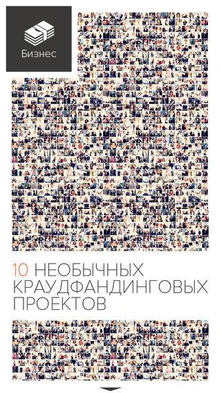 Бесплатный мужской журнал JORNL для iOS и Android