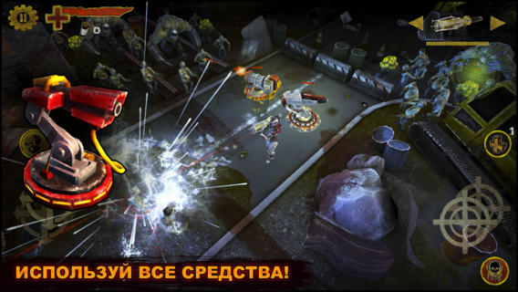Игра Guns N Zombies для iOS: нанотехнологии для зомби