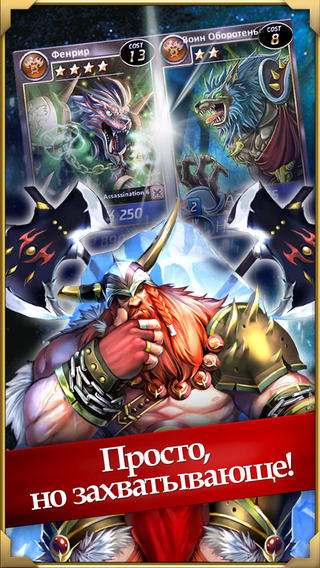 Игра Волшебный мир – Мока - русская версия популярной карточной MMORPG