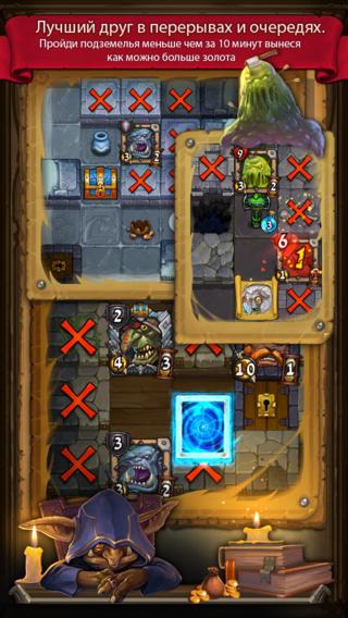 Игра Dungelot 2 для iPhone и iPad: бесконечные приключения в подземельях