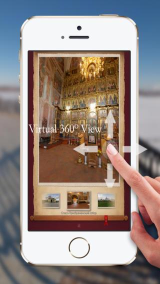 «Золотое Кольцо России» для iPhone и iPad