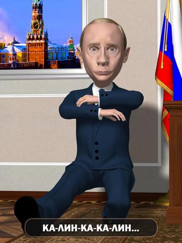 Бесплатная игра Говорящий Путин: Мочитель террористов для Android и iPad
