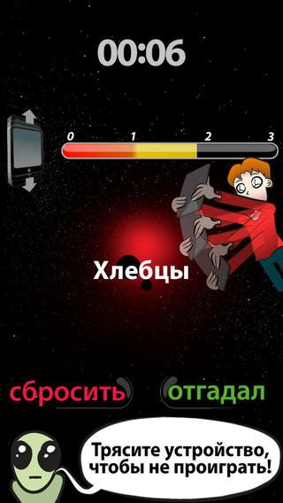 Бесплатная игра Uniwords для iPhone и iPad: угадываем слова