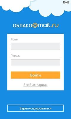 Обзор приложения Облако Mail.Ru для Windows Phone: 100 бесплатных гигабайт в смартфоне