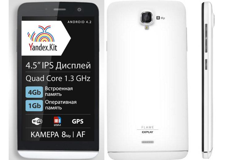 Explay Flame – бюджетный смартфон с 2 SIM-картами и сервисами Яндекс