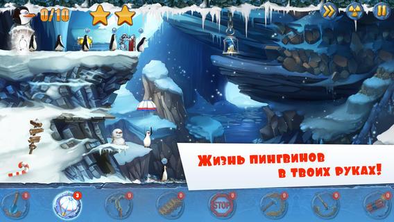 Игра Snow Birds для iPhone и iPad: спасите пингвинов!