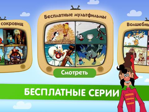 Обзор новых приложений и игр для Android, iPhone и iPad от ...