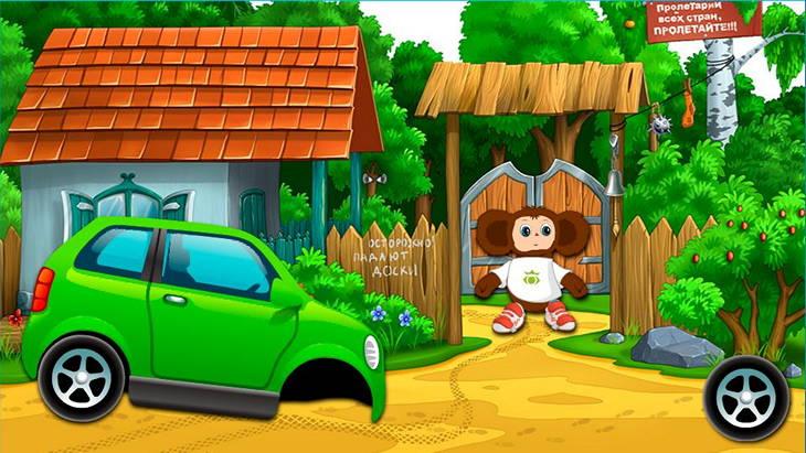 Детская игра Free Kids Games для Android