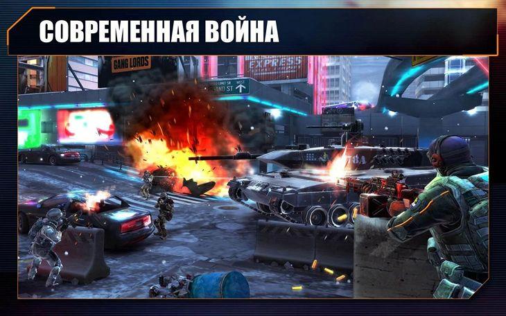 Тактический шутер Frontline Commando 2 для Android
