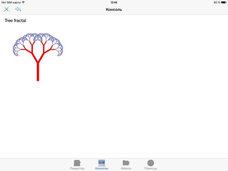 Обзор iOS-приложения Nano C: интерпретатор языка Си в кармане