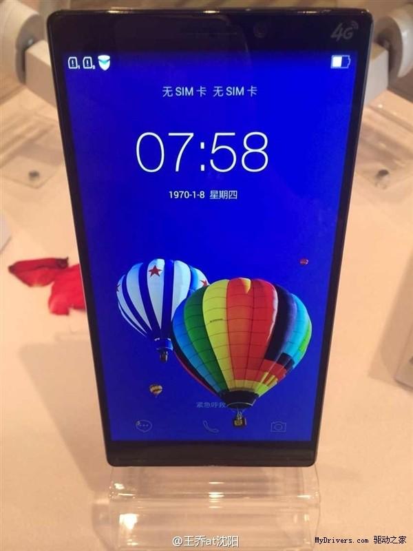 Флагманский смартфон Lenovo Vibe Z2 Pro: шпионское фото 6-дюймового девайса