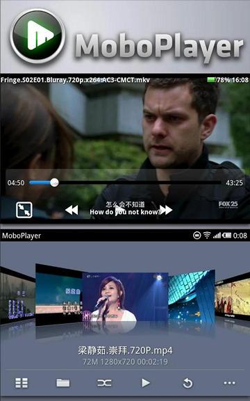 Лучшие видеоплееры для Android 2014 года (обзор)