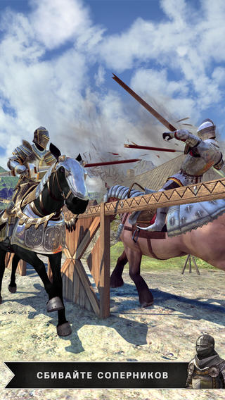 Обзор iOS-игры Rival Knights: настоящие рыцарские онлайн-турниры на вашем смартфоне