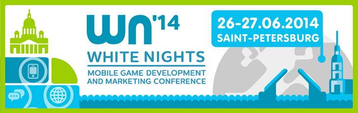 До конференции White Nights 2014 про мобильные игры осталось меньше недели