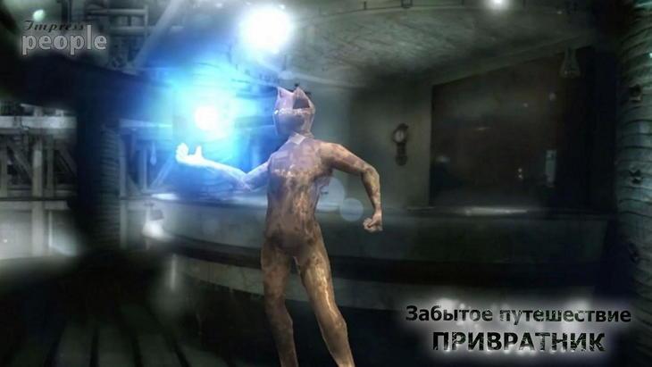 Обзор Android-игры Забытое Путешествие 2: Привратник: мистика в стиле стимпанк