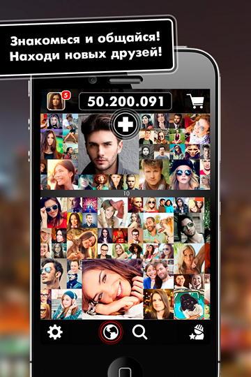 Приложение The World Tower для Android/iOS: строим башню из фото и изменяем мир к лучшему