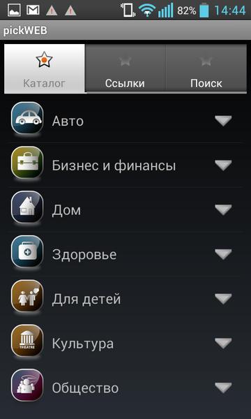 Обзор Android-приложения pickWEB: путеводитель по рунету и не только