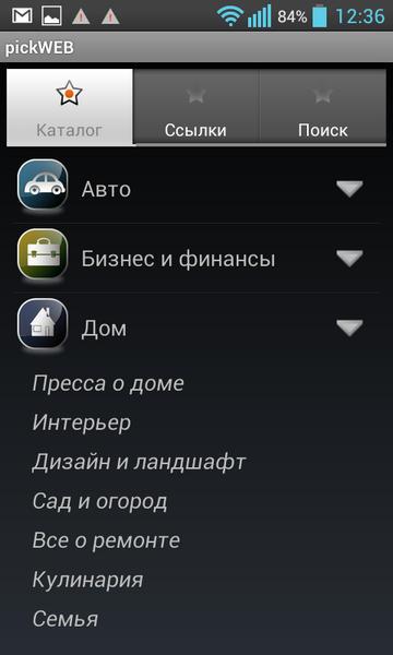 Обзор android приложения pickweb