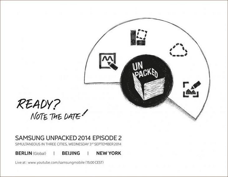 Samsung Galaxy Note 4 будет представлен 3-го сентября