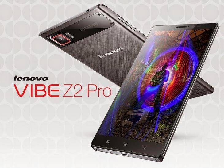 Lenovo Vibe Z2 Pro - смартфон с гигантским 6-дюймовым QHD-экраном
