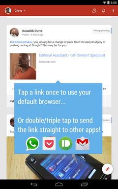 TapPath - повелитель ссылок на Android