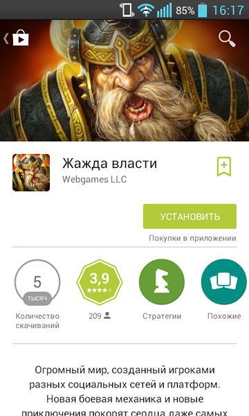 Google Play получил новый дизайн в стиле Android L