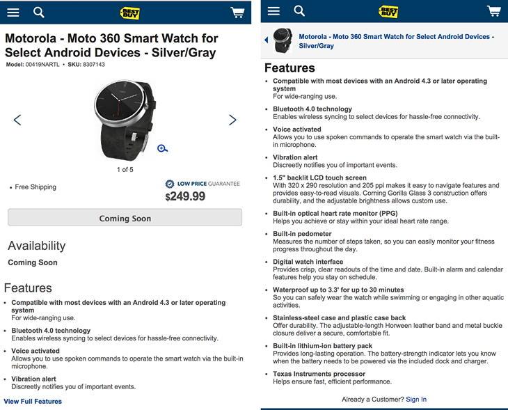 Смарт-часы Moto 360 будут стоить 250 долларов