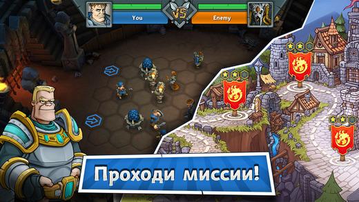 Тактические сражения в игре Epic Arena для Android и iOS