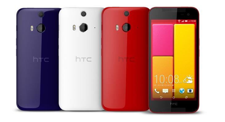 HTC Butterfly 2 - 5-дюймовый влагозащищенный смартфон