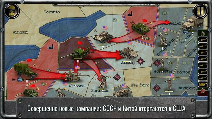 Android-игра Стратегия и Тактика: СССР против США - Третья мировая война на маленьких экранах