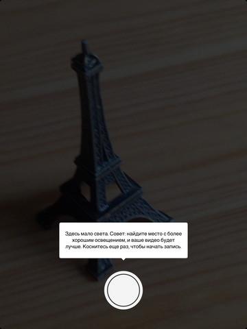 Обзор бесплатного приложения Hyperlapse для iPhone/iPad: снимаем скоростные видео стабильно