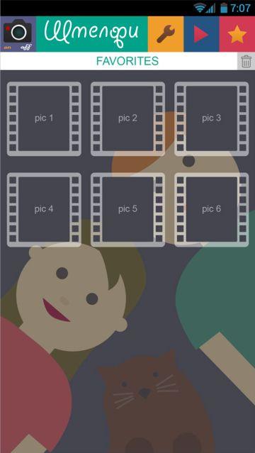 Селфи Шмелфи для Android: внезапные сэлфи